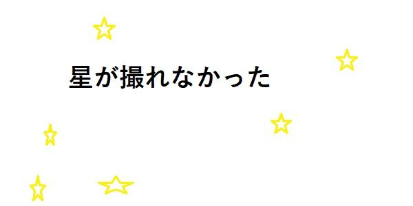 f:id:choro0164:20200423104301j:plain