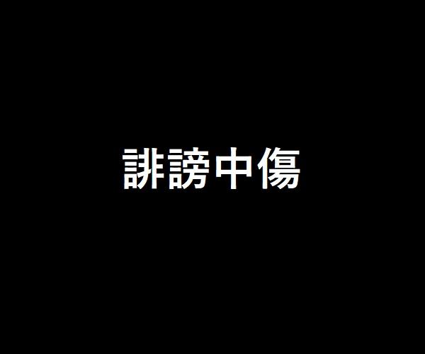 f:id:choro0164:20200808054818j:plain