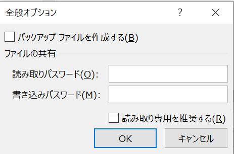 f:id:choron81:20210521214237p:plain