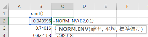 f:id:choron81:20210818125257p:plain