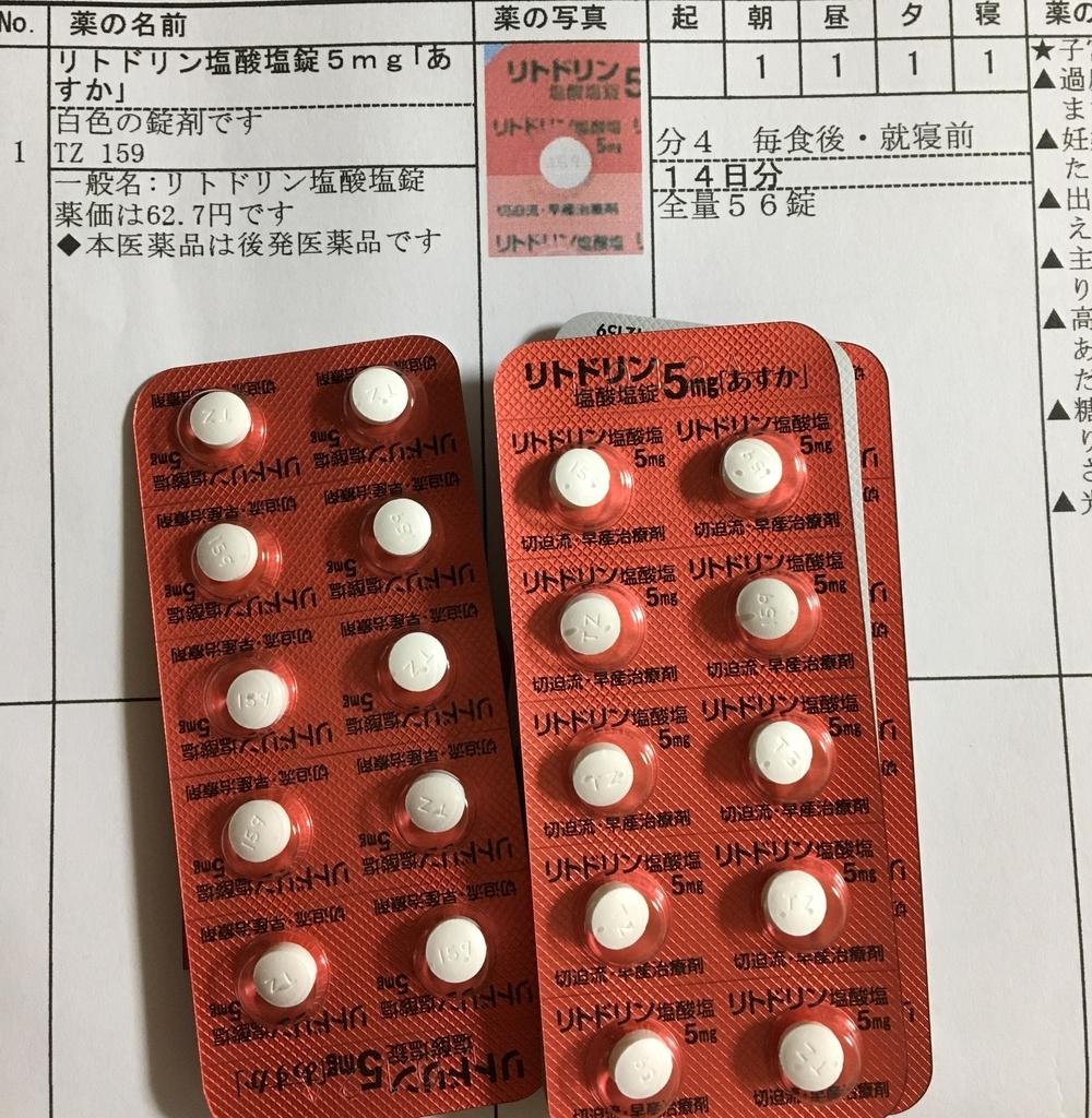 f:id:choropin:20181201212426j:plain