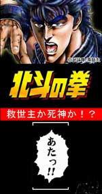f:id:choshimarina:20051118120255j:image