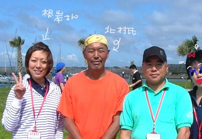 f:id:choshimarina:20060809115350j:image