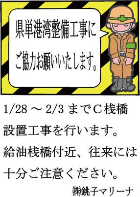 f:id:choshimarina:20070201094222j:image
