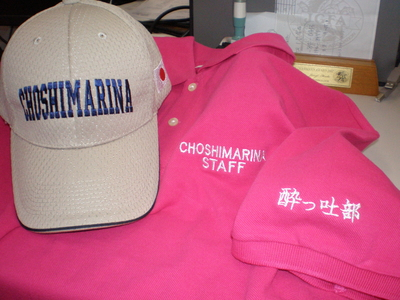 f:id:choshimarina:20080626094341j:image