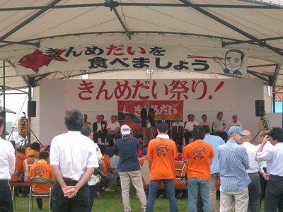 f:id:choshimarina:20080727090925j:image