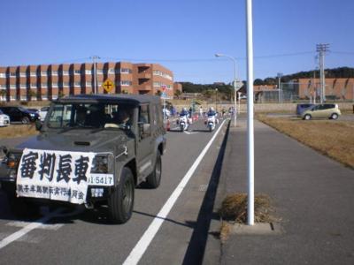 f:id:choshimarina:20090111120700j:image