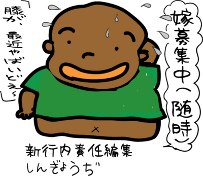 f:id:choshimarina:20090525161811j:image