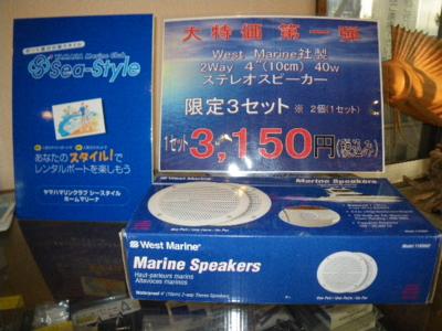 f:id:choshimarina:20090608175154j:image