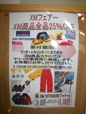 f:id:choshimarina:20091122084850j:image
