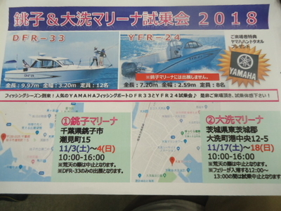f:id:choshimarina:20100123202903j:image