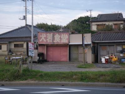 f:id:choshimarina:20101018163329j:image