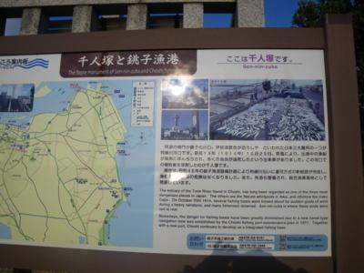 f:id:choshimarina:20101217145439j:image