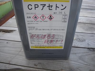 f:id:choshimarina:20110916153038j:image