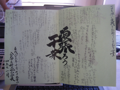 f:id:choshimarina:20111007164246j:image