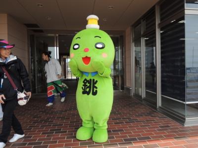 f:id:choshimarina:20130414112804j:image