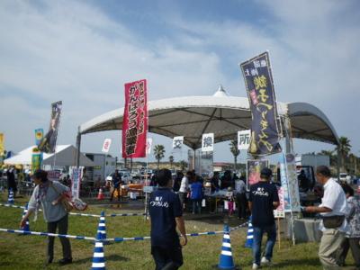 f:id:choshimarina:20130922125841j:image