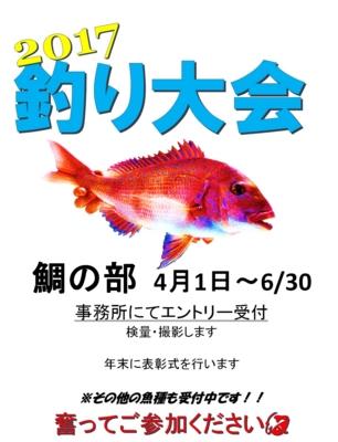 f:id:choshimarina:20170414145556j:image:w360