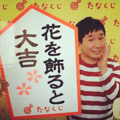 f:id:choshimarina:20181103170036j:image