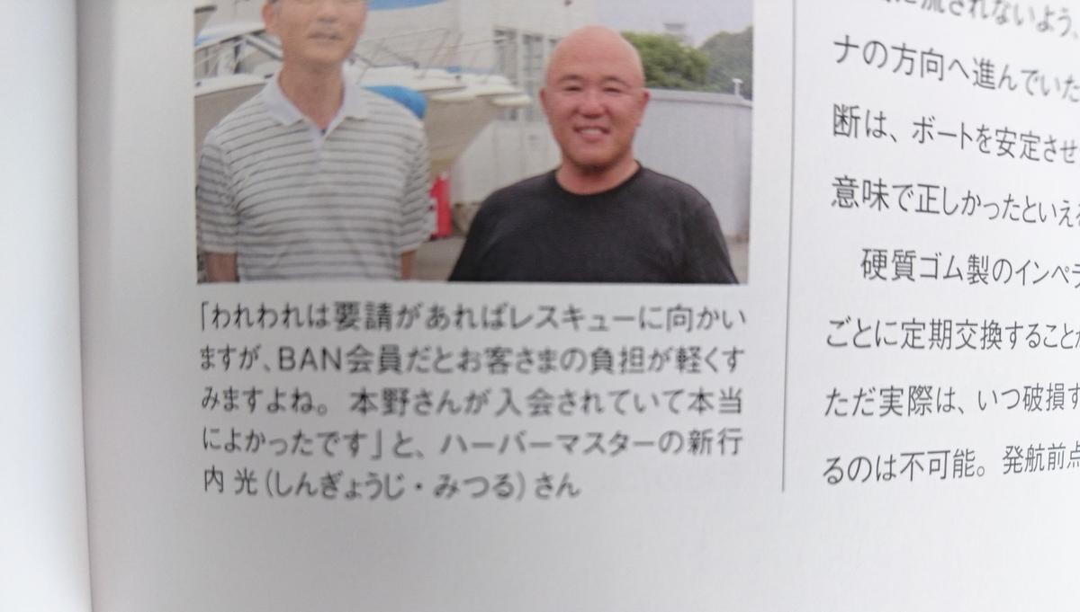 f:id:choshimarina:20190901130231j:plain