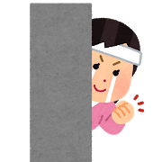 f:id:choshimarina:20191101153230p:plain