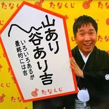 f:id:choshimarina:20200202081454j:plain