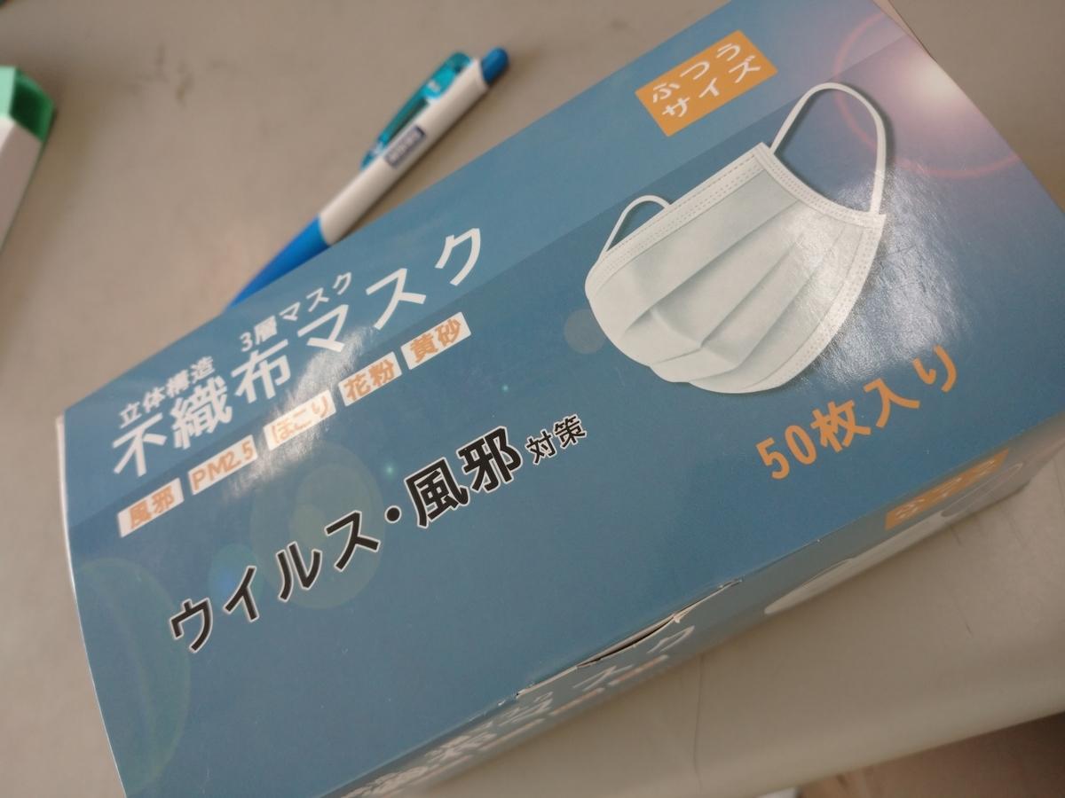f:id:choshimarina:20200416083740j:plain