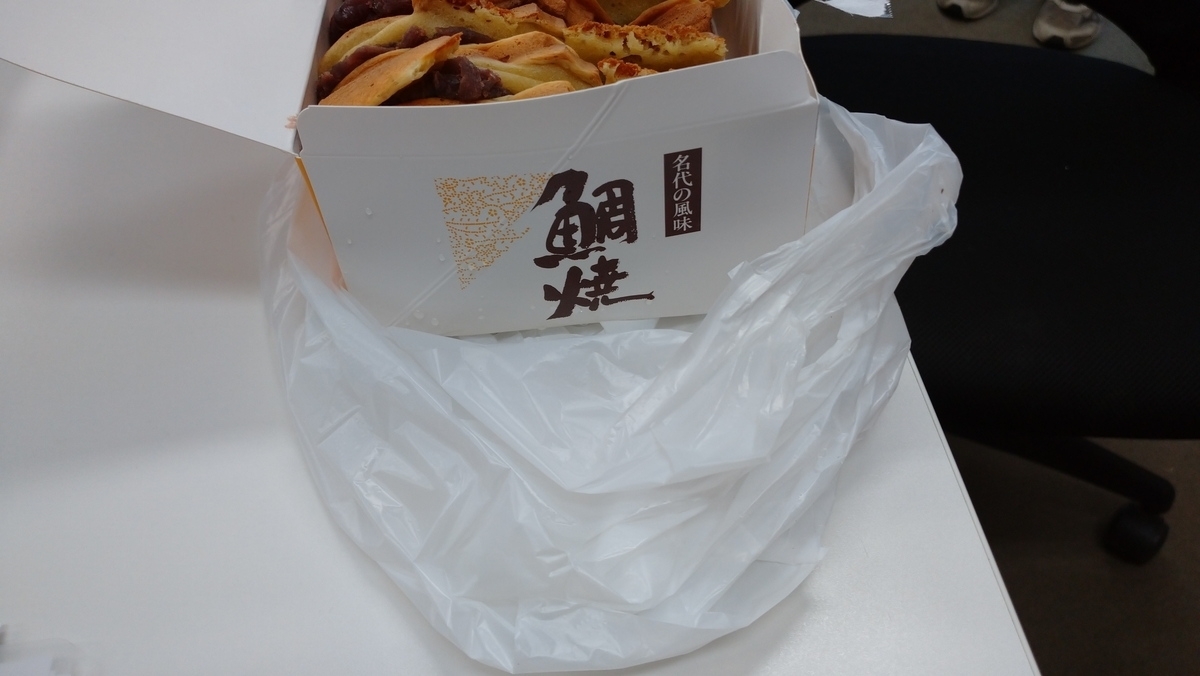 f:id:choshimarina:20201030101039j:plain