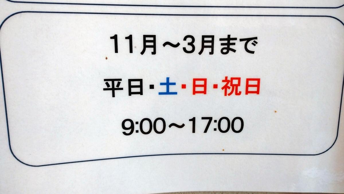 f:id:choshimarina:20201031073738j:plain