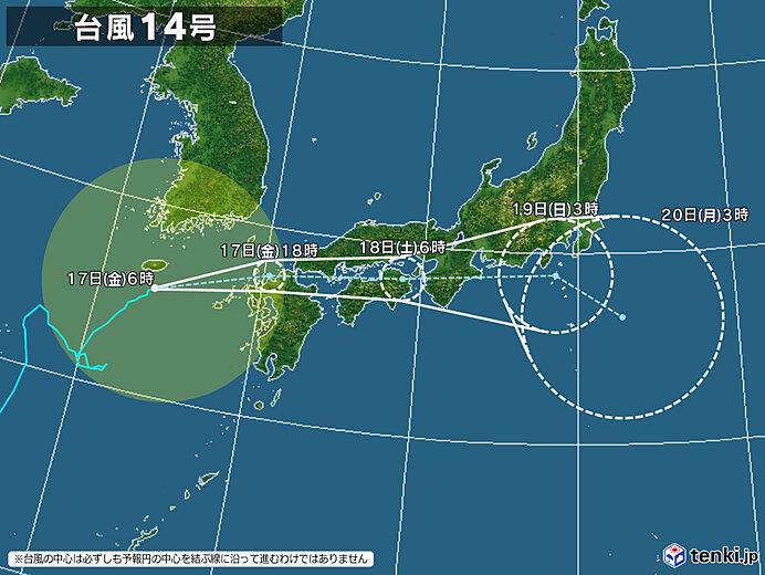 f:id:choshimarina:20210917074115j:plain