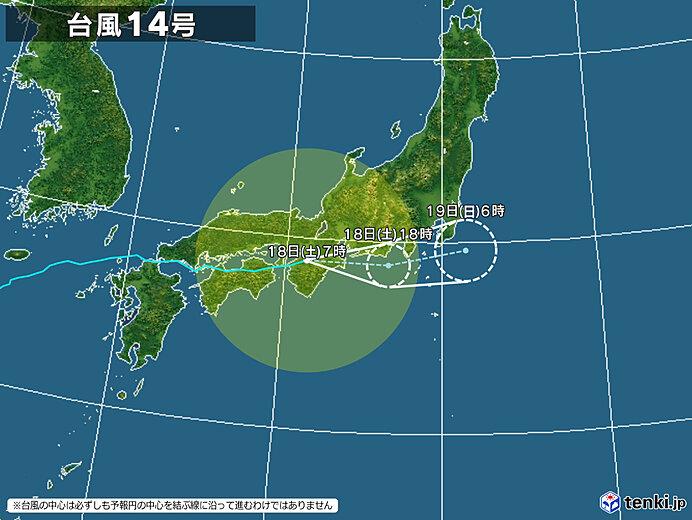 f:id:choshimarina:20210918081003j:plain