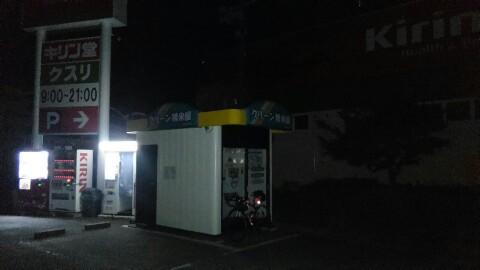 f:id:chotkura:20171203214700j:plain