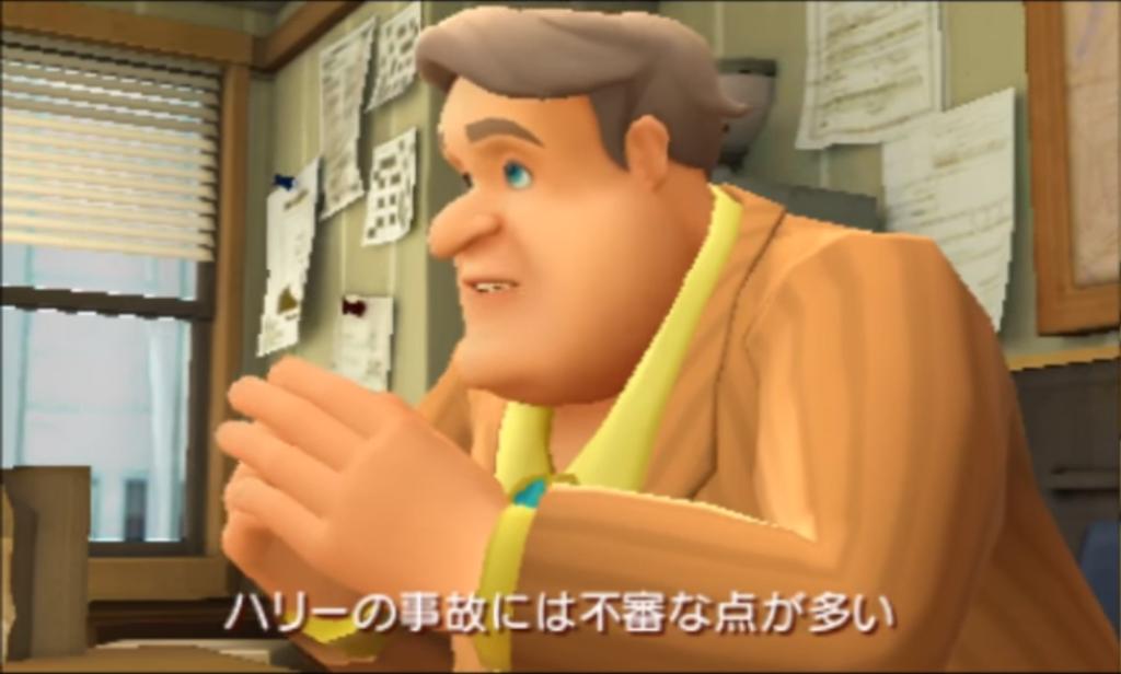 探偵 ピカチュウ ネタバレ 名 名探偵ピカチュウ 〜新コンビ誕生〜