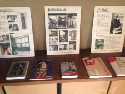 f:id:chottokomaru:20140623011149j:image:left