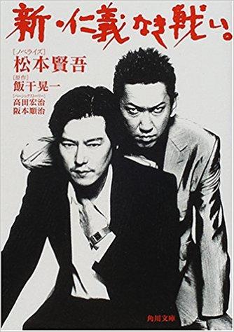 f:id:choudoiisaizu:20170422102745p:plain