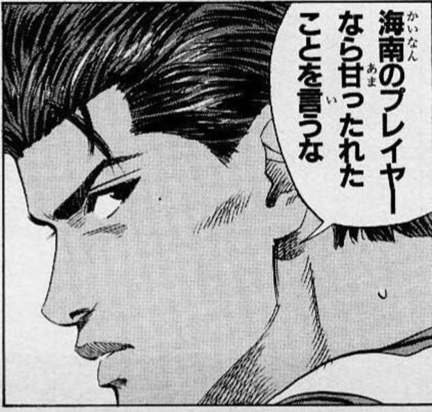 f:id:choudoiisaizu:20170426101820p:plain