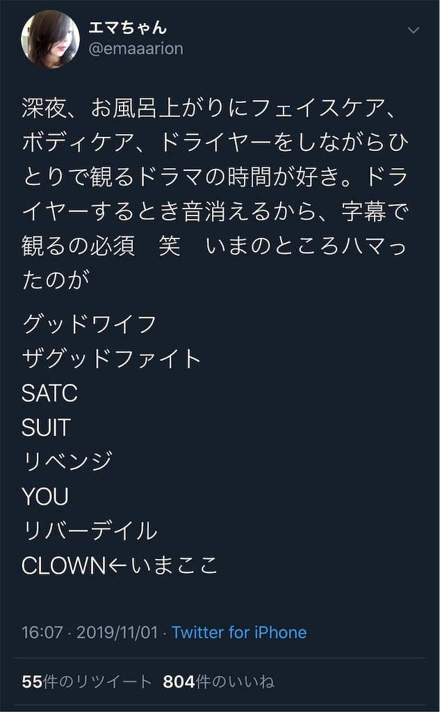 f:id:choudoiisaizu:20191106232826j:image