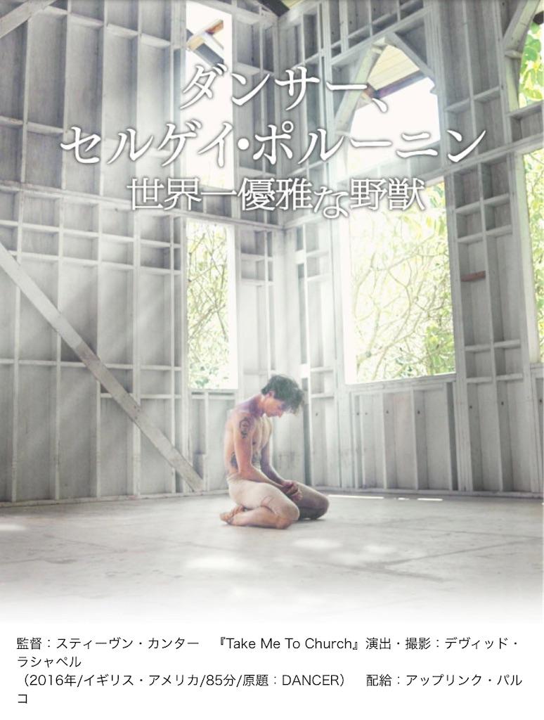 f:id:choudoiisaizu:20200127224542j:image