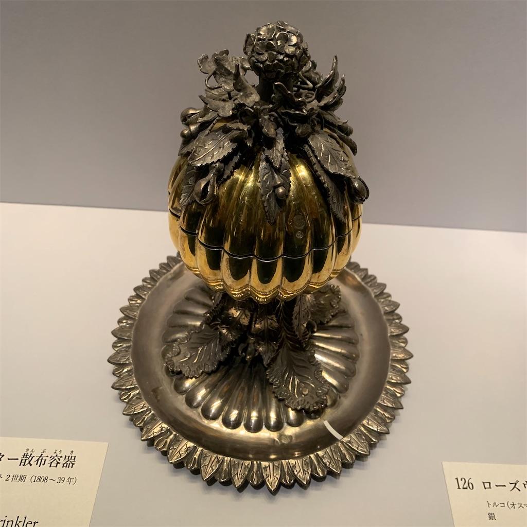 f:id:choudoiisaizu:20210906224326j:image