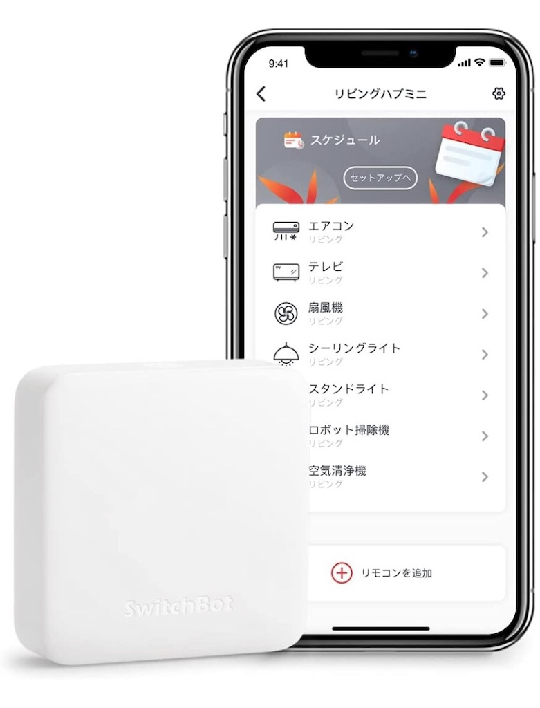 f:id:choudoiisaizu:20211015100657j:image