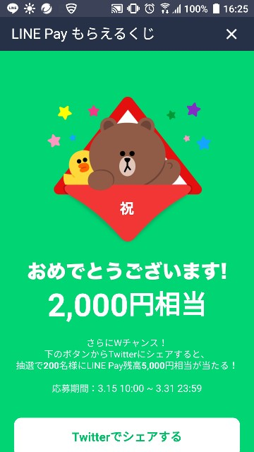 f:id:choujiga:20190329162834j:image