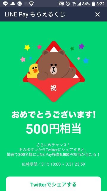 f:id:choujiga:20190329162843j:image