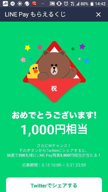 f:id:choujiga:20190329162850j:image