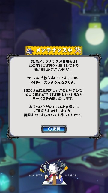 f:id:choujiga:20190330120455j:image