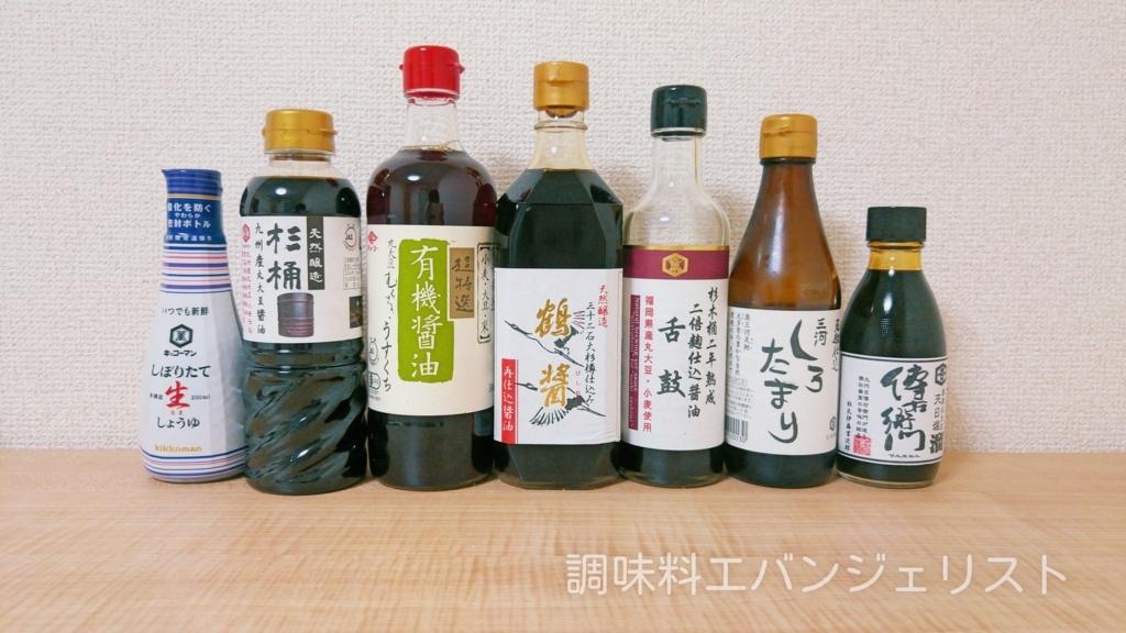 f:id:choumiryou_evangelist:20170725144624j:plain