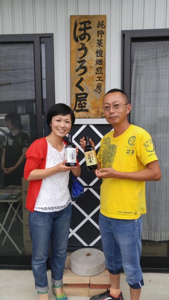 f:id:choumiryou_evangelist:20170727190809j:plain