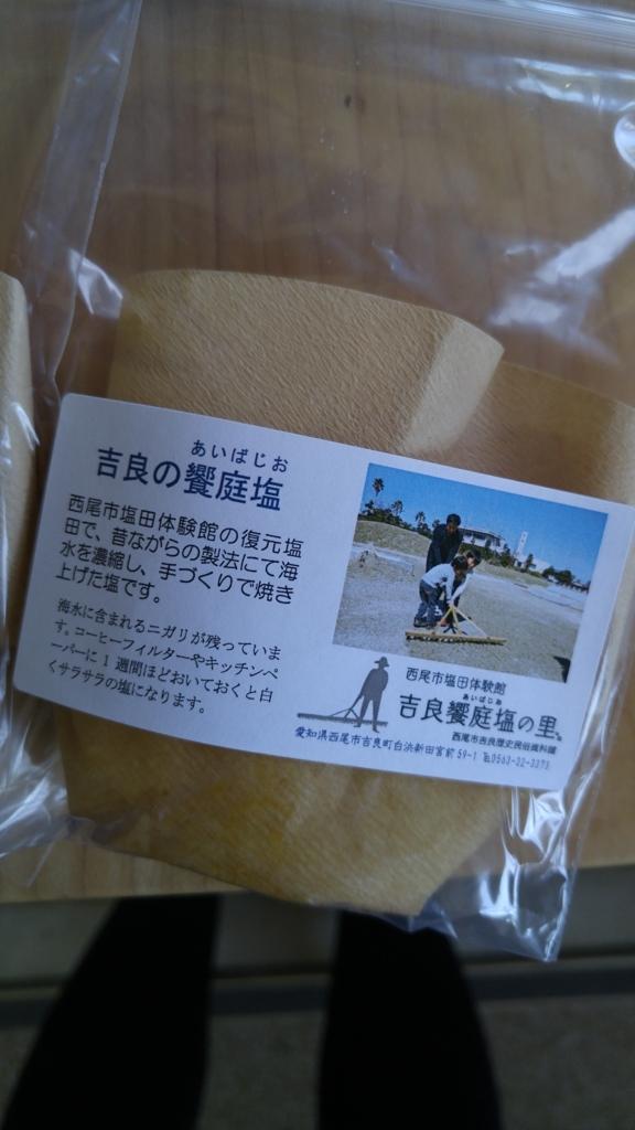 f:id:choumiryou_evangelist:20170810100630j:plain