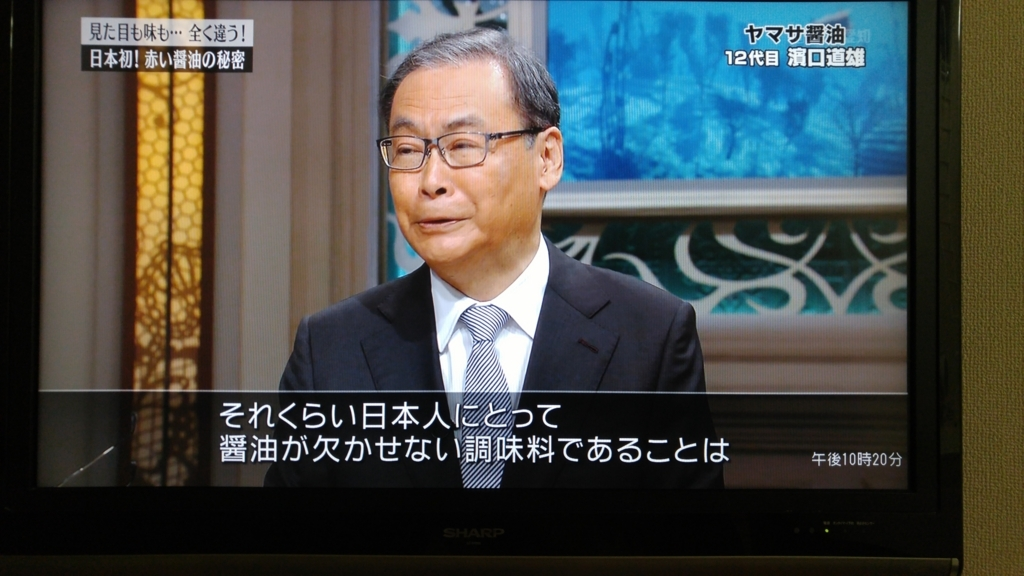 f:id:choumiryou_evangelist:20170812001127j:plain