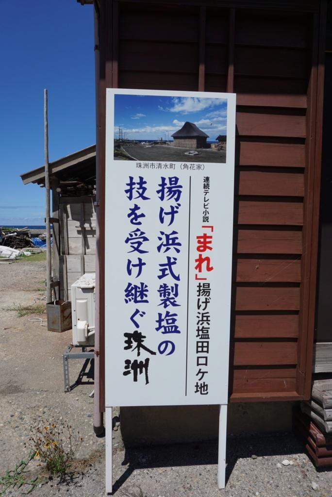 f:id:choumiryou_evangelist:20170823222222j:plain