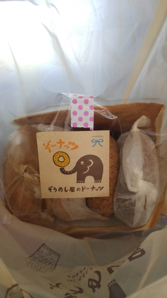 f:id:choumiryou_evangelist:20170901234856j:plain